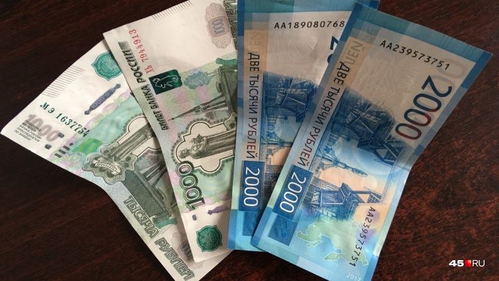 Свердловскстат подсчитал траты жителей Курганской области на еду