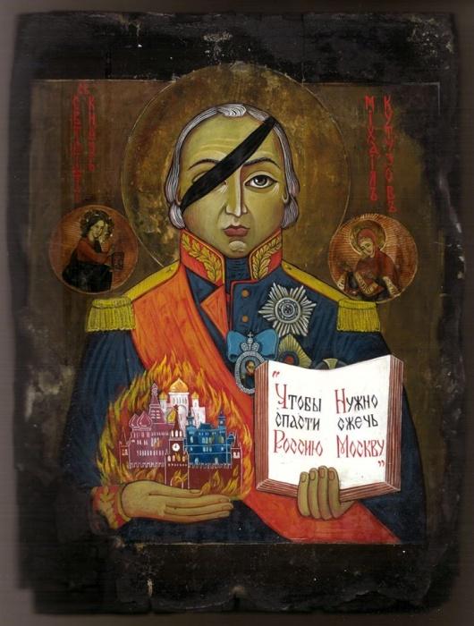 Картина «Икона Кутузова»была продана в Объединённые Арабские Эмираты