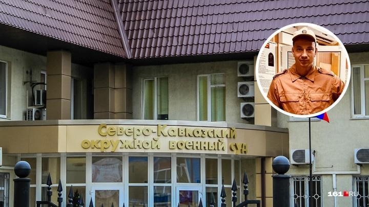 В Ростове вынесли приговор военному, зарезавшему и сжегшему таксиста
