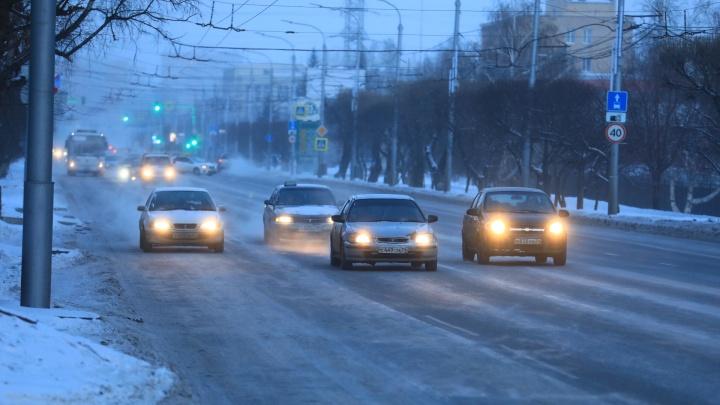 Администрация заказала ремонт улицы Ястынской почти за 30 млн рублей