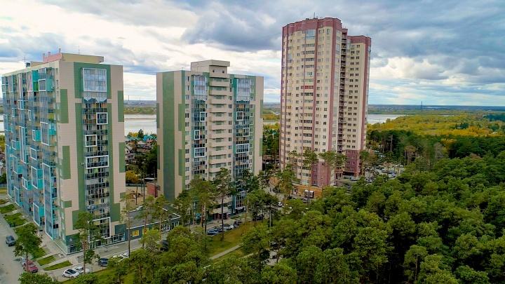 Почти как загородный дом: в Заельцовском парке продают большие квартиры по привлекательным ценам