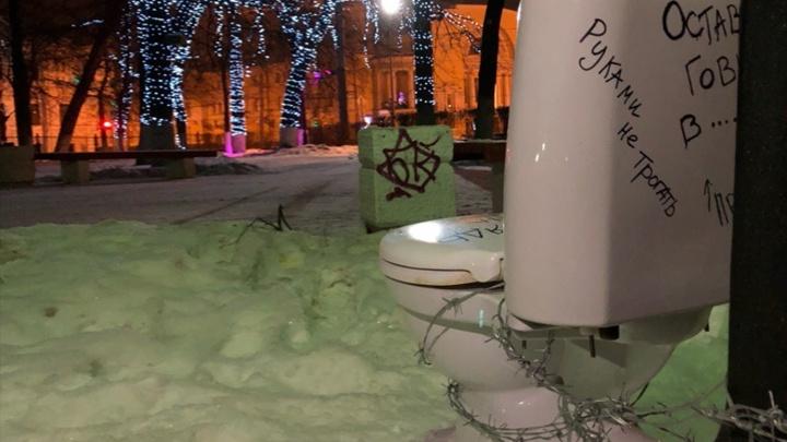 «Присядь на реальность»: в центре Ярославля унитаз примотали колючей проволокой к столбу