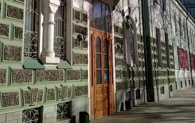 В Национальный музей Башкирии передадут 225 ценных монет