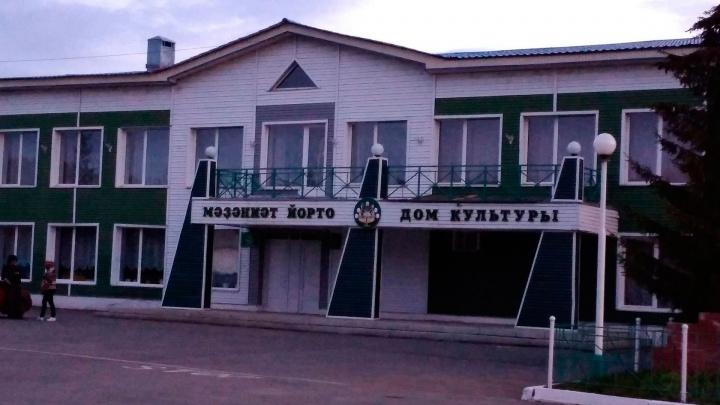 В Башкирии оштрафовали Дом культуры, где танцор балета получил травму