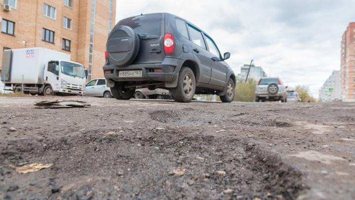 Строить улицу Дачную начнут не раньше 2021 года