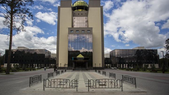 Статья новосибирских ученых получила международную премию