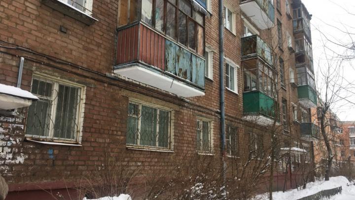 В Ярославле обследовали целый дом, где обнаружили больного туберкулёзом