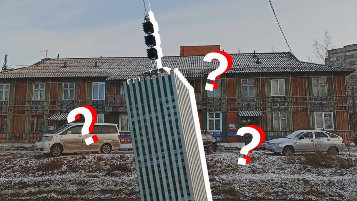 Это Архангельск? Культурный Питер или деревня? Найдите родной город на панораме