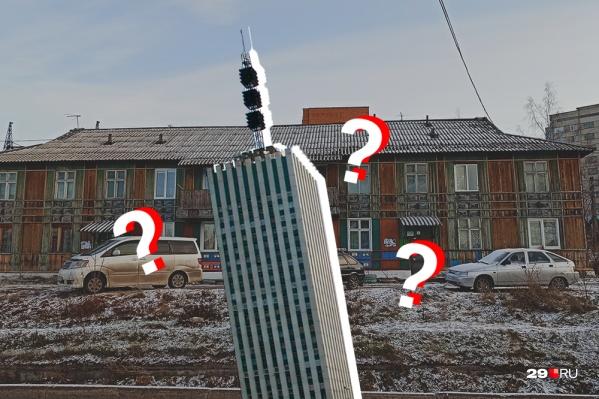 Думаете, что хорошо знаете Архангельск? Тогда этот тест для вас!