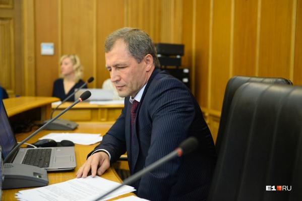 Депутаты гордумы провели очередное заседание