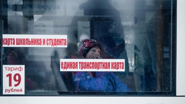 «Скорее всего, с января»: в Новосибирске готовятся к повышению тарифов на проезд