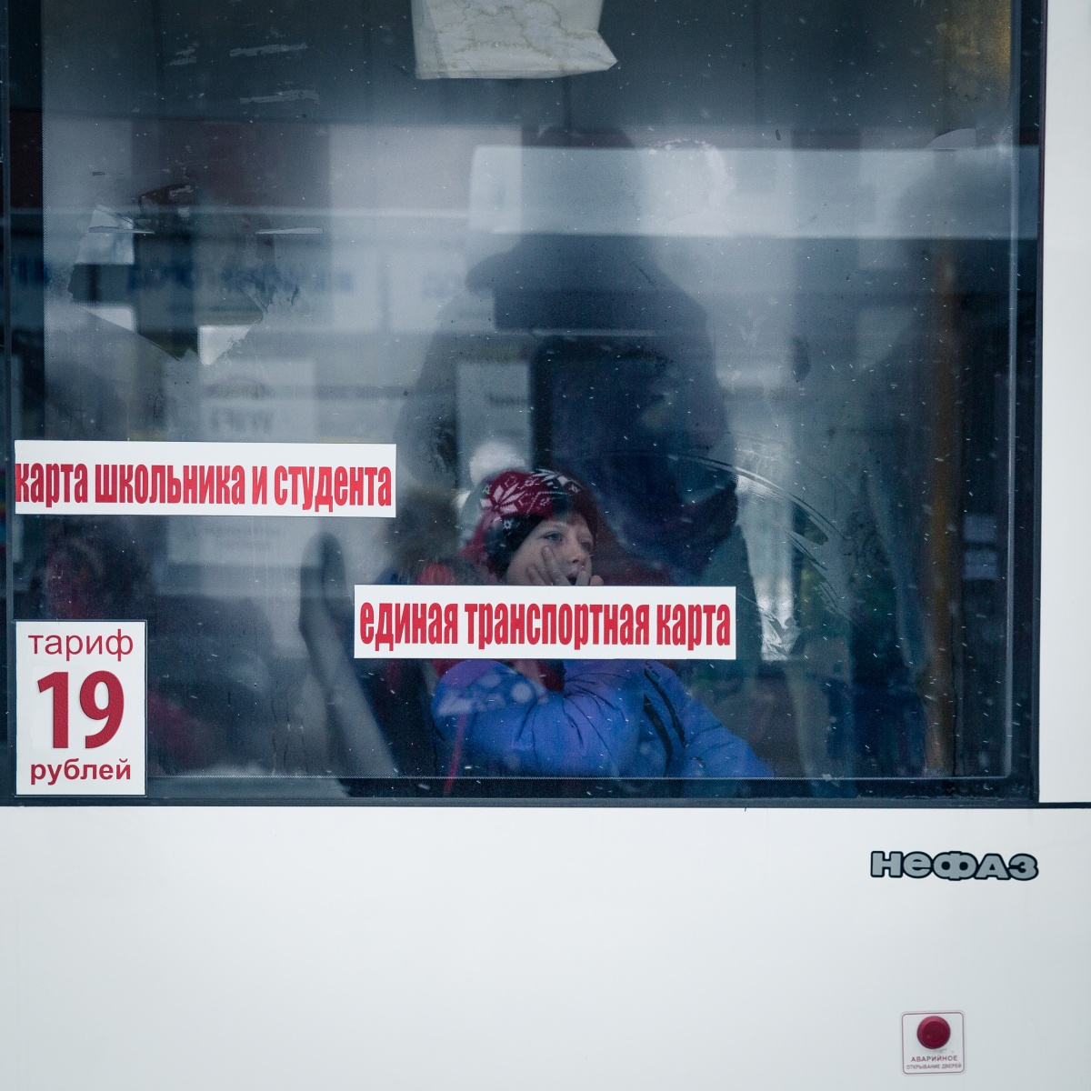 Тариф в общественном транспорте собираются поднять на несколько рублей