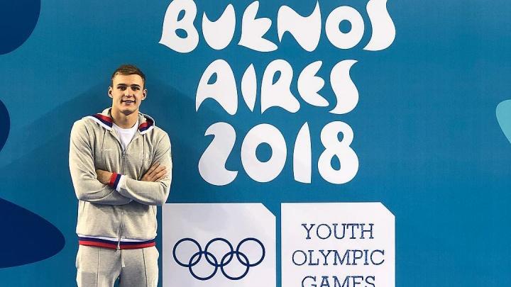 Новосибирец взял золото на юношеских Олимпийских играх в Аргентине