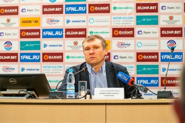 Андрей Талалаев: «Я не очень люблю, когда только со штрафных наваливаются, или фланговые подачи»