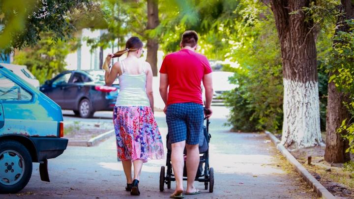 Родить до конца 2021 года: в Ростовской области продлили право на получение маткапитала