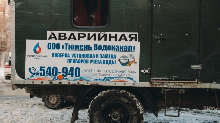 Село Червишевское под Тюменью осталось без воды