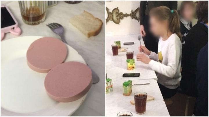 Два куска колбасы: родители возмутились странным школьным обедом, которым накормили детей в Каскаре