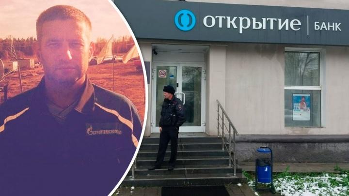 Налетчик, напавший на офис банка «Открытие», был пьян: онлайн