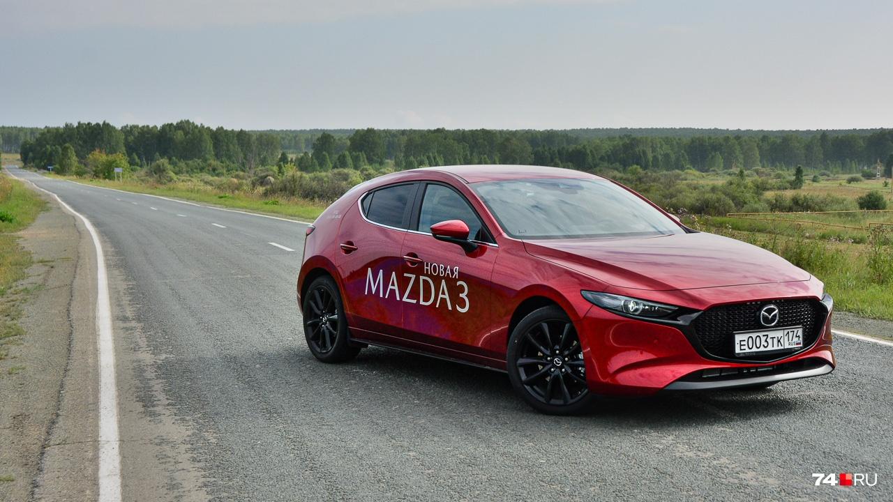 Mazda3 осталась машиной, которая любит активных водителей. Но чуть менее активных, чем раньше