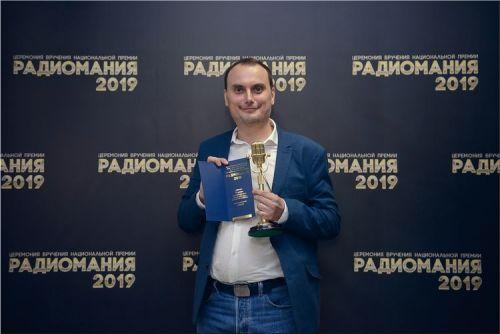 Лучший радиодиджей России живет и работает в Самаре