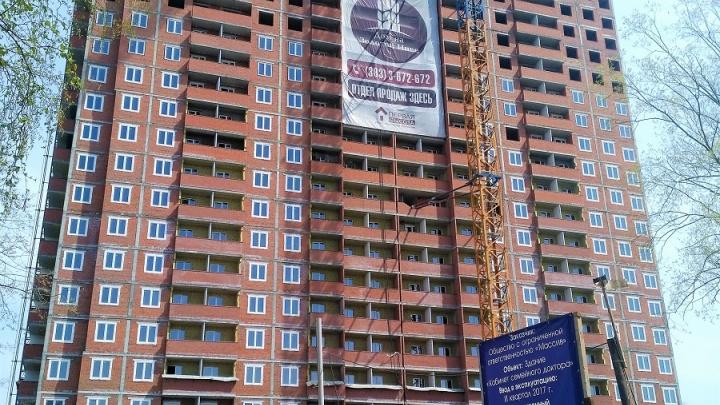 Темпы строительства «Дома на Золотой Ниве» опять выросли