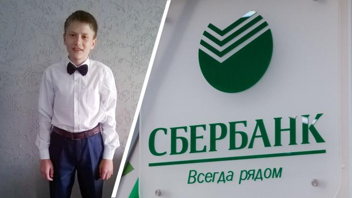 Должник с пелёнок: Сбербанк выставил ребенку счет на 100 тысяч рублей