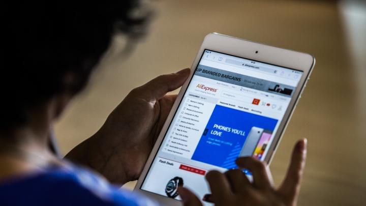 Новосибирская IT-компания вошла в тридцатку лучших мобильных разработчиков России
