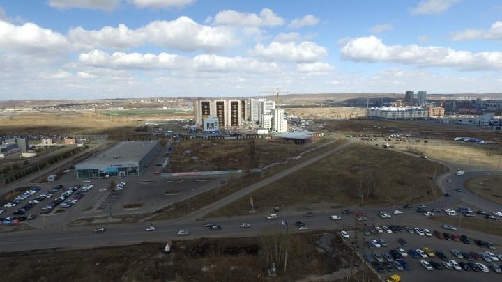 Мэрия Красноярска распродает землю под офисный центр и высотки