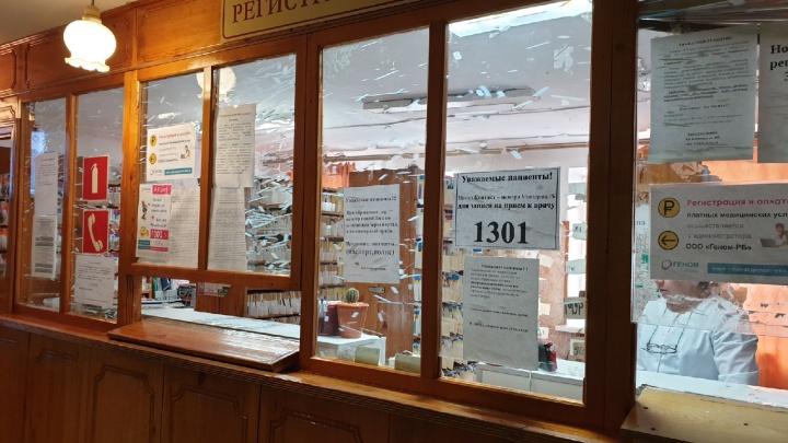 «Хуже, чем сейчас, уже не будет»: медики рассказали, как выживают в салаватском роддоме
