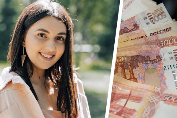 Визажист из Новосибирска выиграла 12 миллионов рублей