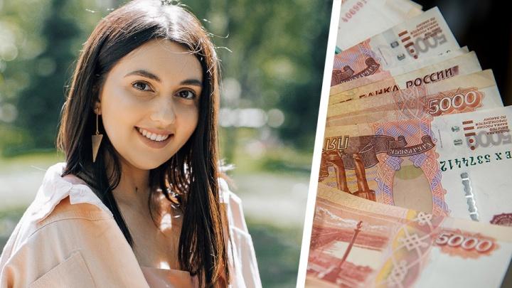 Везучие и очень богатые: 5 новосибирцев, которые внезапно стали миллионерами, купив клочок бумаги