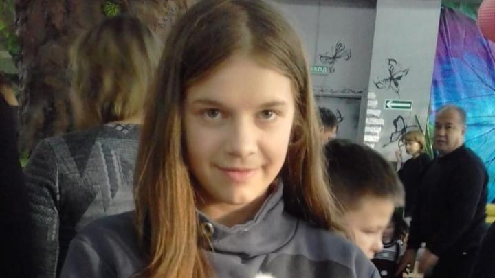 В Ленинском районе пропала школьница с ожогом на руке