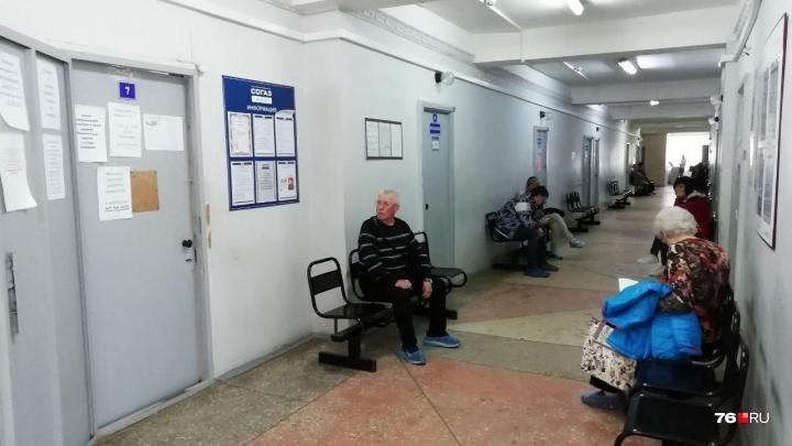 Больше не повторится: в ярославской больнице придумали, как избавиться от семичасовых очередей