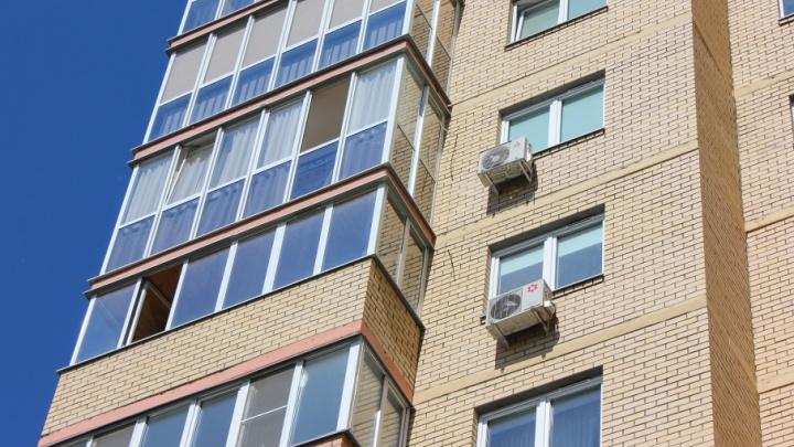 16-летняя школьница разбилась, упав с балкона челябинской высотки