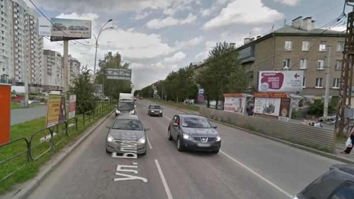 Два у ТЦ и один на Россельбане: в Екатеринбурге уберут три больших рекламных билборда