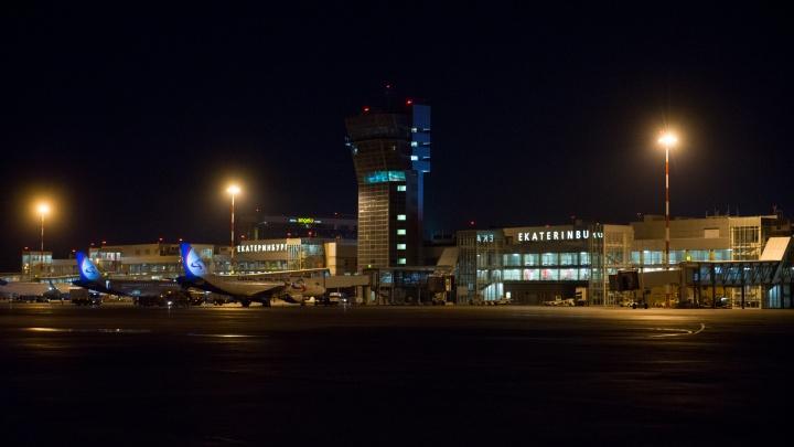 Самолёт прилетел из Екатеринбурга в Тюмень, но не смог приземлиться и вернулся обратно
