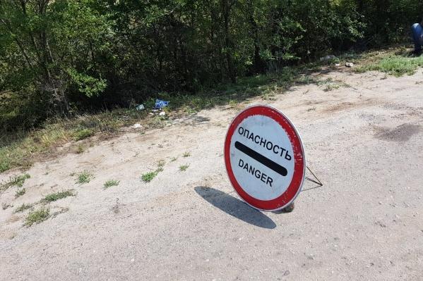 На трассе установлен знак опасности