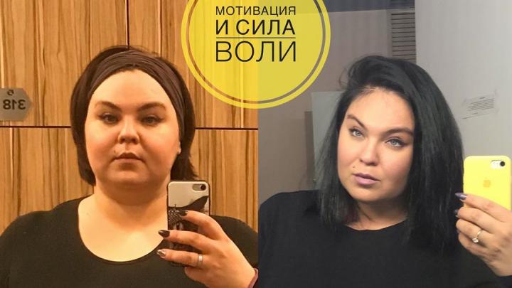 """«Самое ничтожное — это сказать: """"Мне нужна мотивация""""»: колонка девушки, решившей похудеть в два раза"""