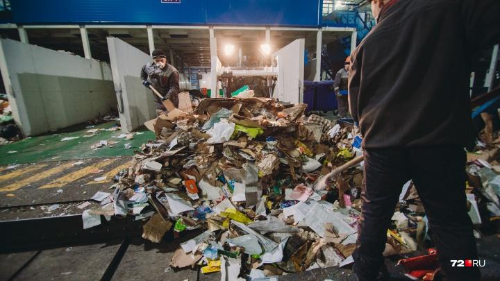 Вторая жизнь мусора: смотрим, как под Тюменью сортируют отходы, и почему их сложно продать