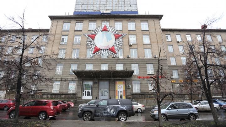 Здание Теплотехнического института в Челябинске выставили на продажу
