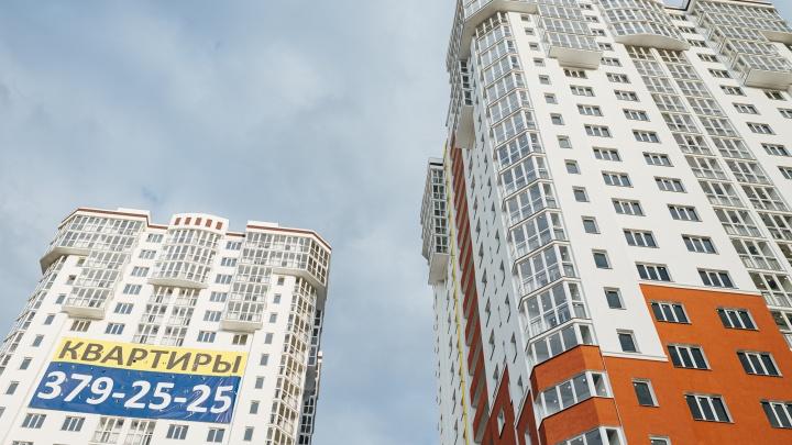 Самарцам на заметку: как выбрать жилье в качественной новостройке