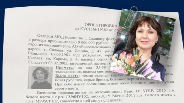 «Отцу очень сейчас тяжело»: со страницы Луизы Хайруллиной в соцсети объявили сбор денег на адвоката