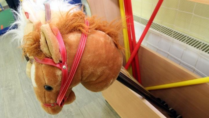 В детском саду Екатеринбурга после скандала с унижением детей уволилась заведующая