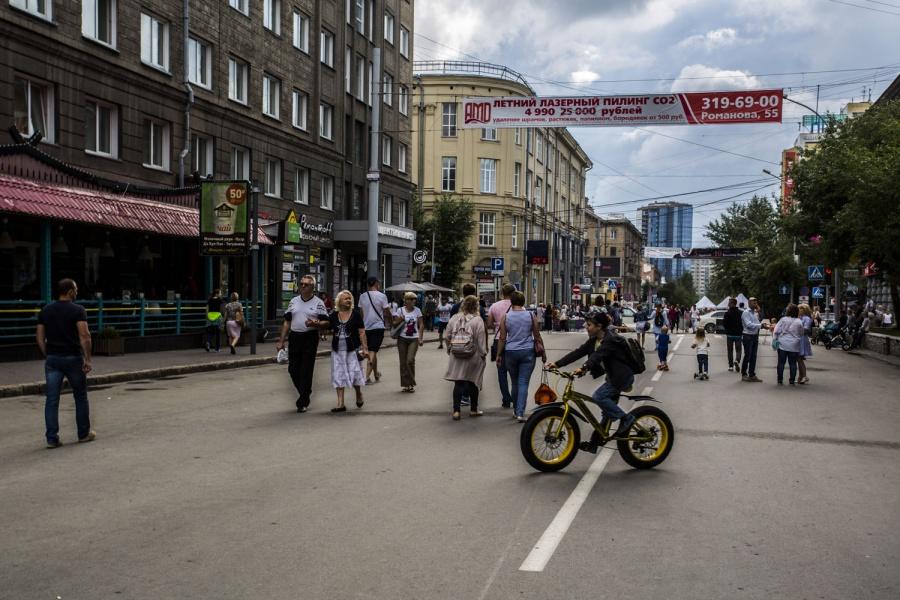 Центр Новосибирска очистят отрекламных растяжек