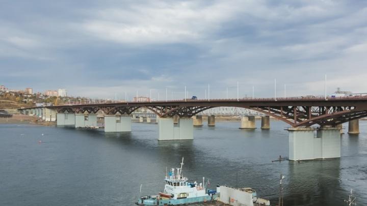 Новое имя для 4-го моста