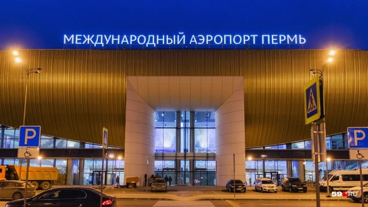 Пермячка требует с местного аэропорта 700 тысяч рублей. По ее словам, она упала, выходя из здания