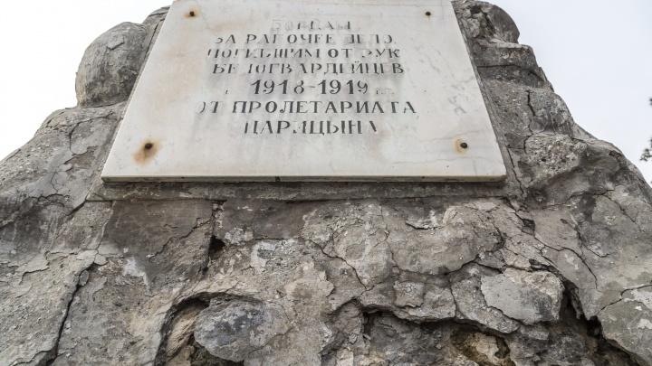 Заброшенную могилу Ермана в центре Волгограда решили назвать памятником