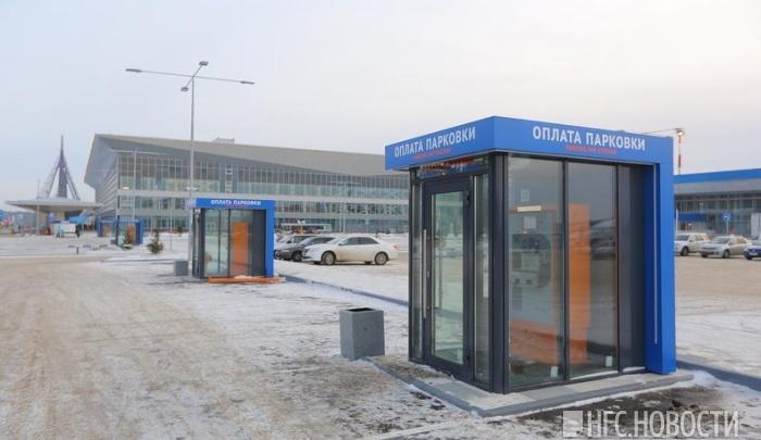 «Чек на 1000 рублей за 0 минут»: слишком дорогая парковка аэропорта разозлила девушку