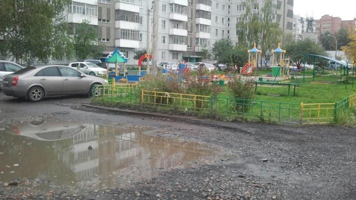 Лужа высохла, плакат убрали: у мэра больше нет озера в его честь