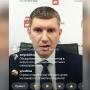 «Пойду ещё немного поработаю»: Максим Решетников ответил на вопросы подписчиков в Instagram